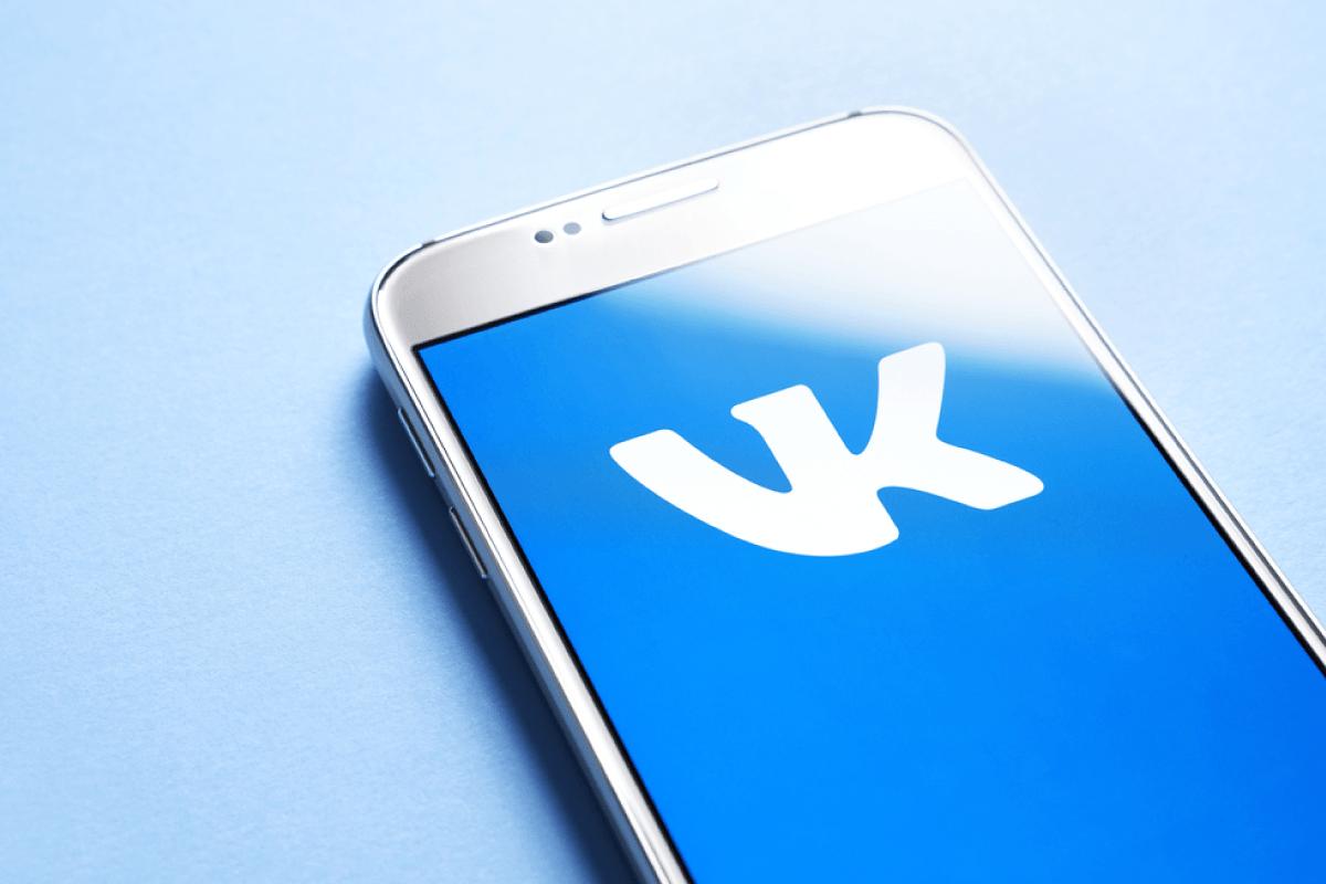 How to Configure Vkontakte API in Magento 2